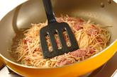 コンビーフのハッシュドポテトの作り方1