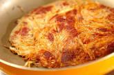 コンビーフのハッシュドポテトの作り方2