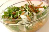 京のおばんざい 梨と水菜のサラダの作り方5