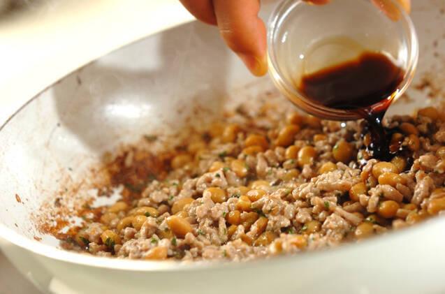 梅シソ肉納豆のレタス包みの作り方の手順3