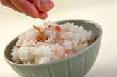 梅干し入りご飯の作り方3