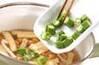 ナメコとオクラのみそ汁の作り方の手順5