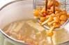 ナメコとオクラのみそ汁の作り方の手順4