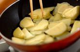 ジャガイモのマスタード炒めの作り方3