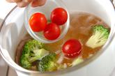チーズスープの作り方1