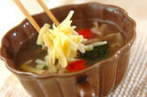 チーズスープの作り方2