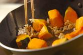 カボチャのカレーそぼろ煮の作り方1