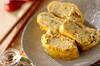 切干し大根とミツバ入り卵焼きの作り方の手順