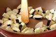 ナスのピリ辛炒めの作り方1