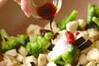 ナスのピリ辛炒めの作り方の手順5