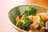 ナスのピリ辛炒めの作り方の手順
