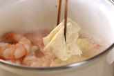 生湯葉とエビの炊き合わせの作り方3