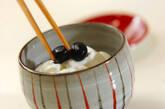 ヨーグルトの黒豆きな粉の作り方2