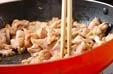 豚とナスの甘みそ炒めの作り方2