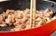 豚とナスの甘みそ炒めの作り方8