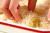 カキフライ丼の作り方の手順5