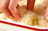カキフライ丼の作り方1