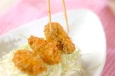 カキフライ丼の作り方3