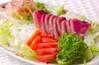 カツオのサラダの作り方の手順10