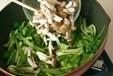 冷凍イカの梅あんかけの作り方2