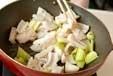 冷凍イカの梅あんかけの作り方1