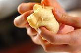 油揚げの納豆はさみ焼きの作り方1