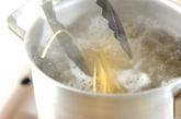 ヒジキとタコのツナパスタの作り方1