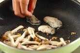 カキとシメジのアジアン甘辛炒めの作り方2