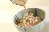 和風ぶっかけ素麺の作り方2
