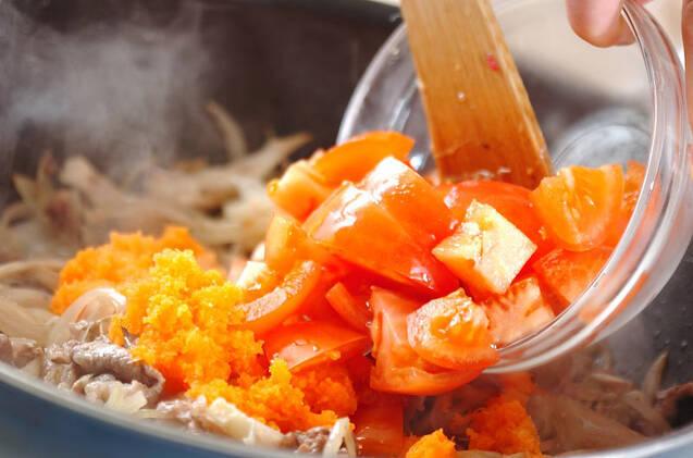 煮込み10分で!濃厚ハヤシライスの作り方の手順9