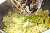 春キャベツとエビのフジッリの作り方3