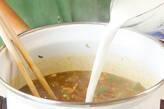 オクラのカレースープの作り方5