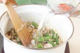 オクラのカレースープの作り方3