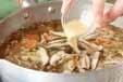冬瓜のスープ煮の作り方4