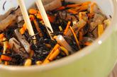 ヒジキと大豆の煮物の作り方1
