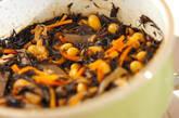 定番!昔ながらのヒジキと大豆の煮物の作り方8