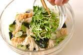 素麺サラダの作り方6