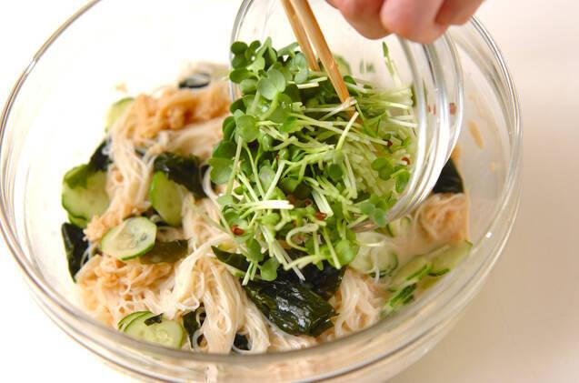 素麺サラダの作り方の手順6