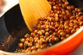 炒り大豆の甘辛煮の作り方2