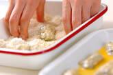カキフライの作り方5