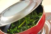 青菜のピリ辛塩炒めの作り方3