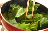 青菜のピリ辛塩炒めの作り方1