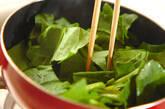 青菜のピリ辛塩炒めの作り方2