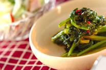 青菜のピリ辛塩炒め