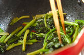 青菜のピリ辛塩炒めの作り方5