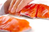 秋鮭の五目炊き込みご飯の下準備2