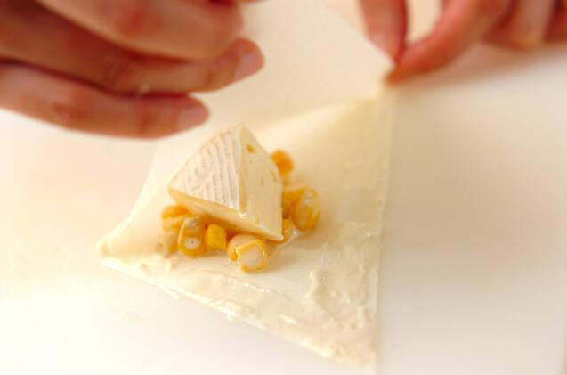 コーンとチーズの春巻きの作り方の手順6