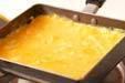 卵焼きのせうな丼の作り方4