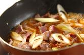 砂肝のコチュジャン煮の作り方1