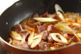 砂肝のコチュジャン煮の作り方3
